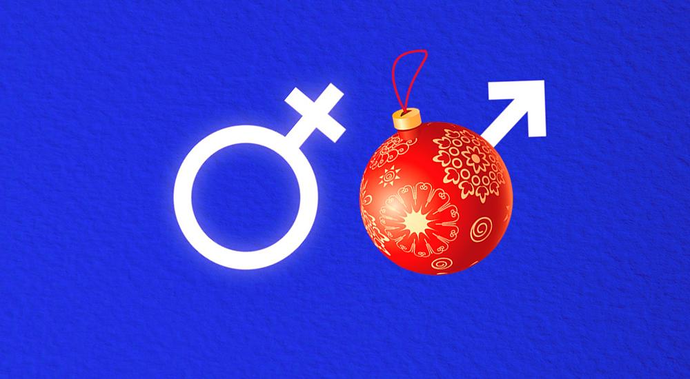 Бухгороскоп про то, что в жизни не всё так легко, как растолстеть на новогодние праздники Юридическая защита суд