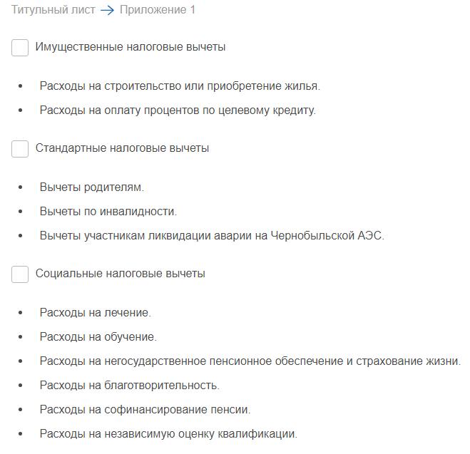 Кредит наличными 2000000 рублей на 10 лет без залога