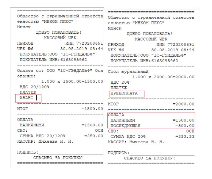 Почта банк кредит наличными онлайн калькулятор рассчитать