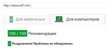 Кворк_2.2