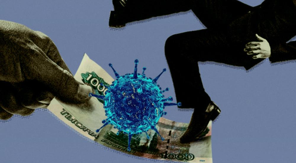 Отказ в субсидии для ИП. С формулировкой «за отсутствие долгов по налогам» #Коломна