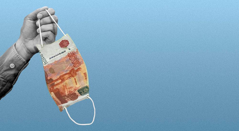 Спрос на маски не ажиотажный, по 100 рублей они уже не стоят. Так считает ФАС #Коломна Помощь юриста