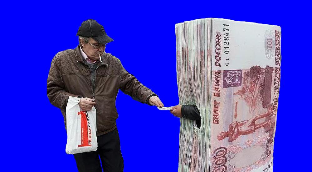 «Домашние деньги»,«Древпром». Как МФО выкачивают деньги населения