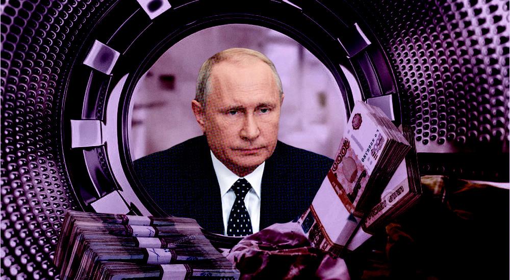 Как растут доходы населения? Путин подобрал словечко #Коломна Юридическая защита заработная плата