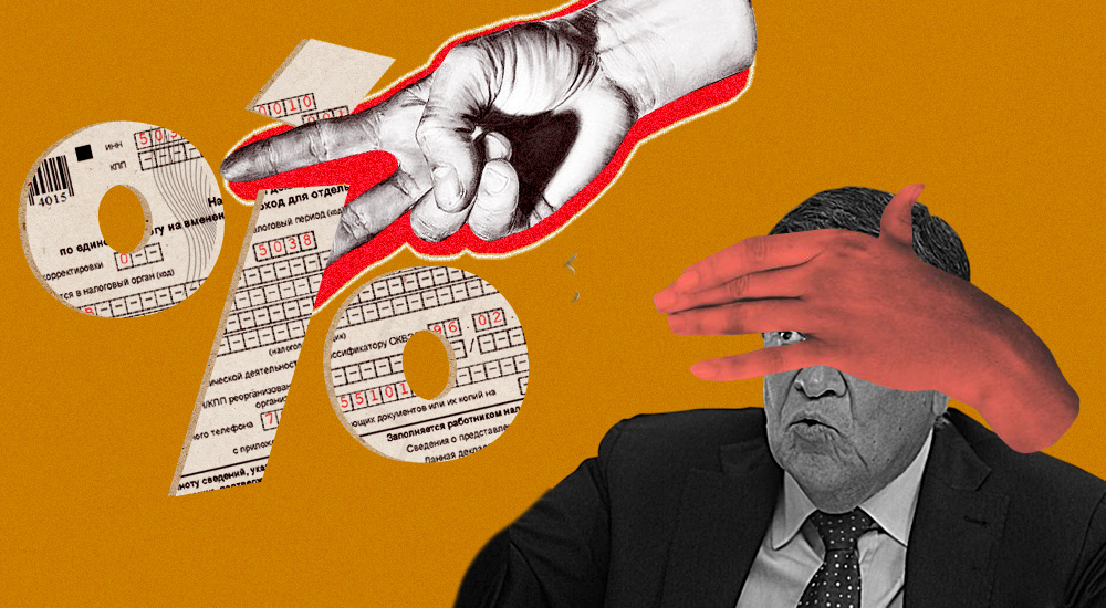 «Ночной бухгалтер». Налог для малого бизнеса решили снизить #Коломна Помощь юриста