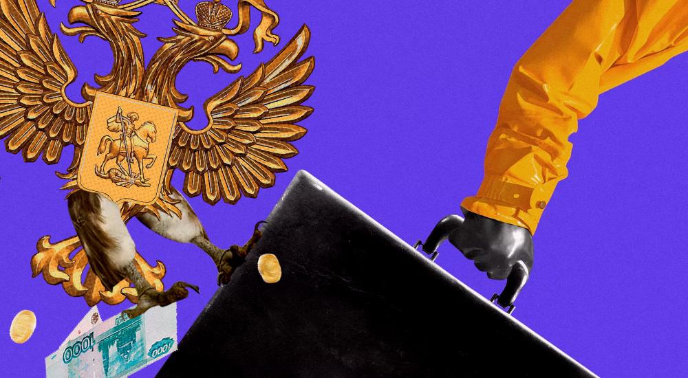 Возможно, в России появится новый взнос с зарплат. На случай потери работы #Коломна Юридическая защита заработная плата