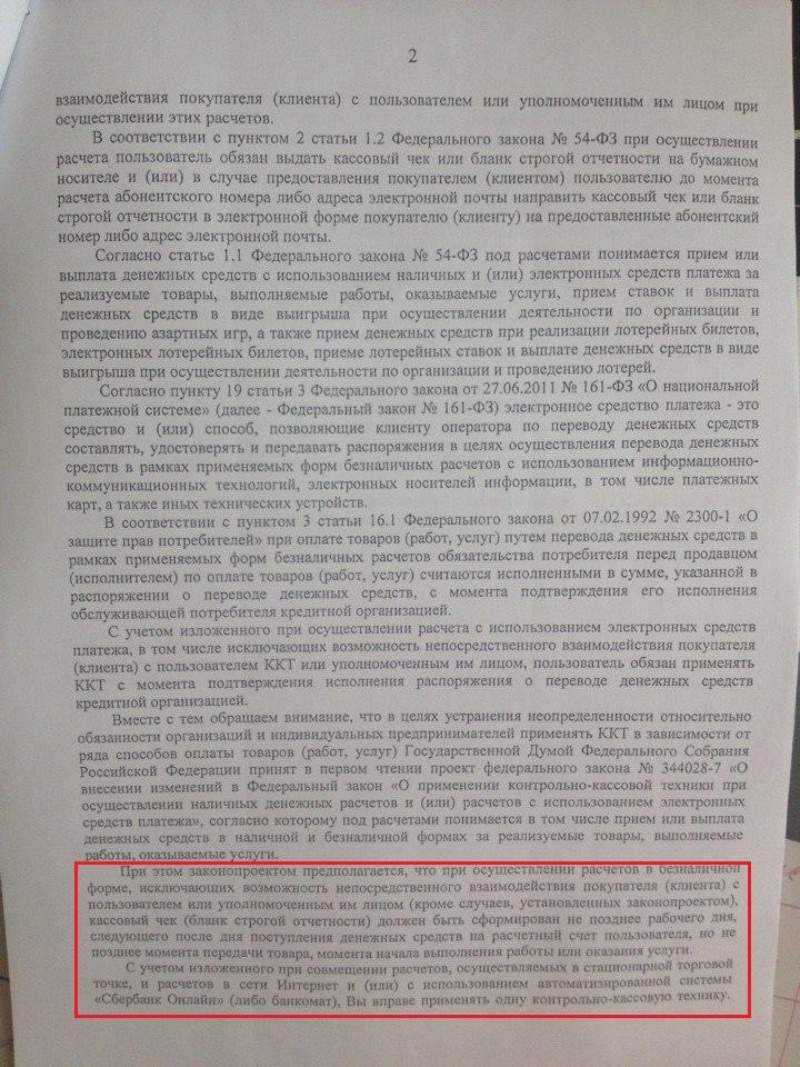 новость1.2