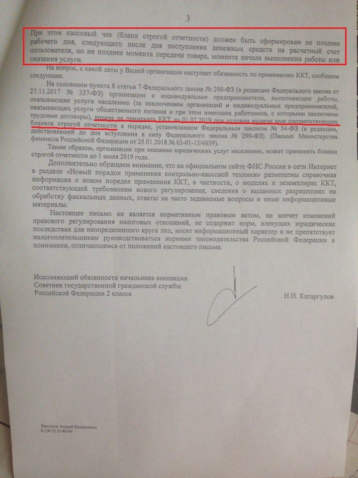 новость1.3