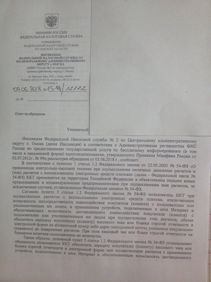 новость1.1