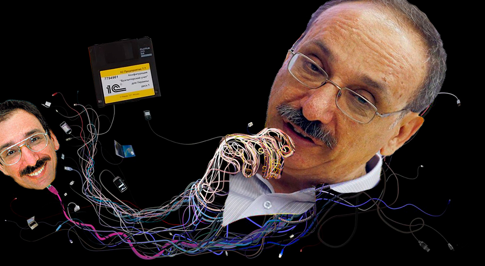 Нейронная сеть 1С избавит бухгалтера от рутинной работы Юридическая помощь