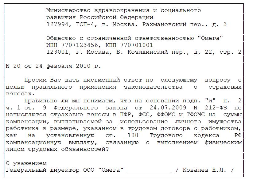Когда наниматель может уволить беременную женщину? Белорусский женский