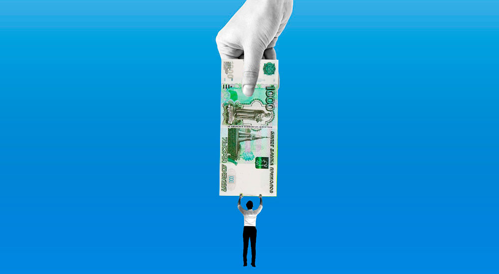Банк не дает кредитные каникулы. Стоит ли брать предлагаемую кредитную программу?