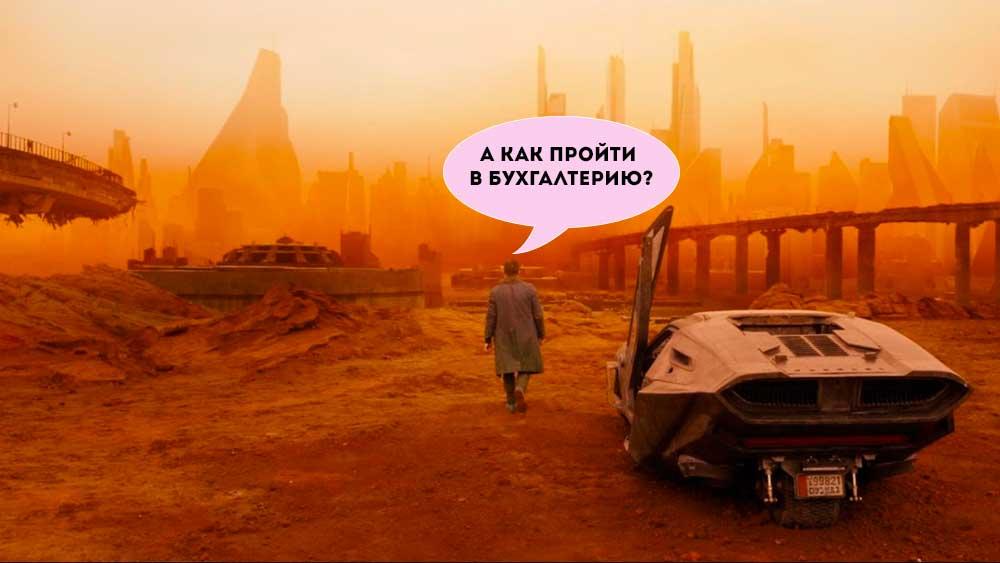 За нарушения с ККТ хотят ввести большие штрафы: до 1 млн руб. Юридическая грамотность суд нарушения КоАП