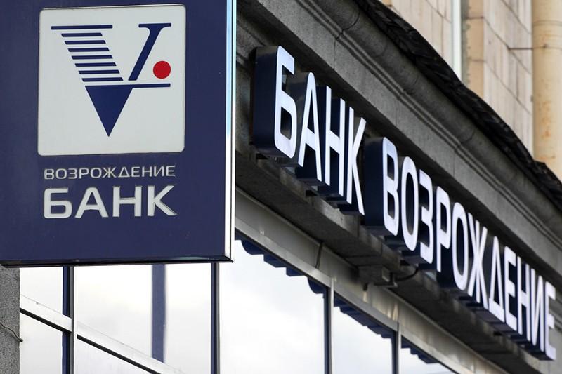 Останутся ли в России частные банки? Юридическая помощь суд кредиты