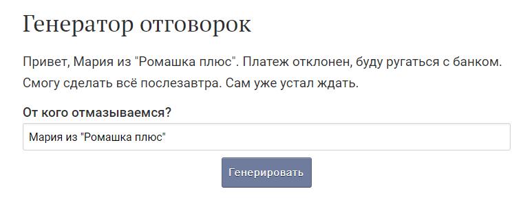 опопр