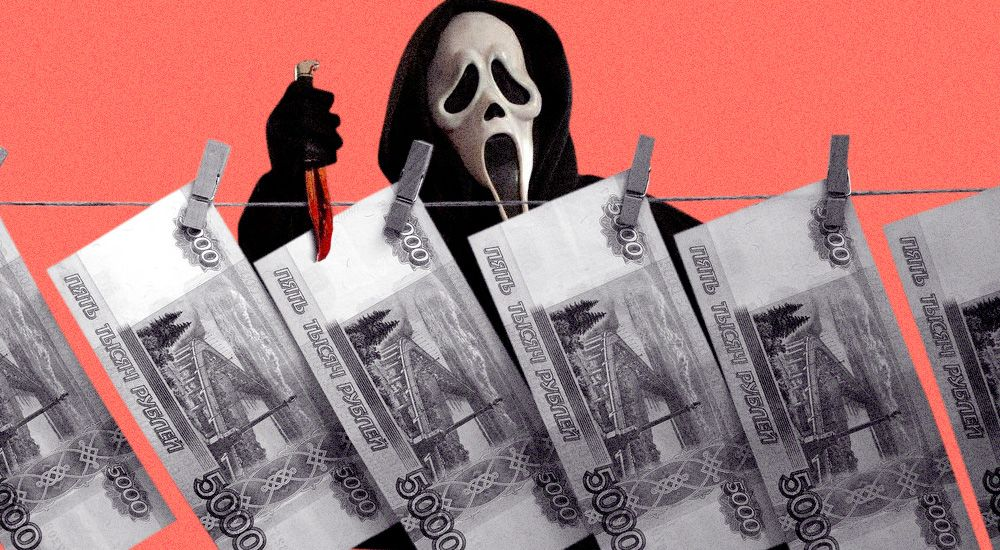 Мошенники пропадают, вернуть деньги невозможно.