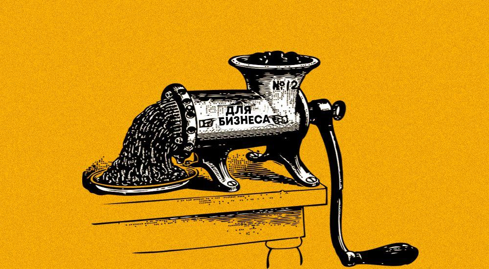 Еще одна пенсионная реформа. Налоговики пошли по квартирам. Онлайн-ККТ проверят. Неделя на «Клерке»