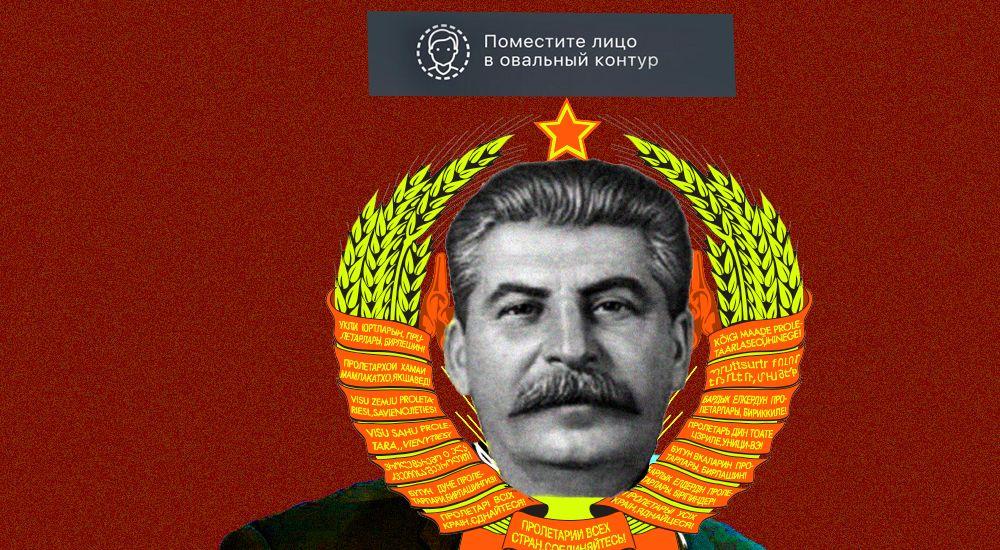 Сталин и самозанятые: идея не новая?