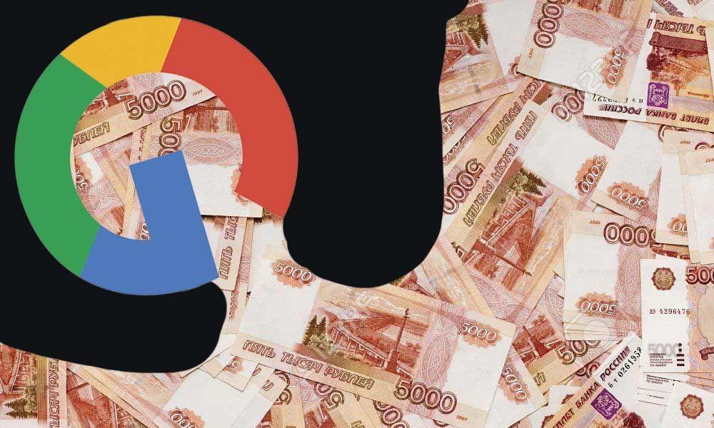 «Налог на Гугл». Все про НДС по электронным услугам иностранных фирм