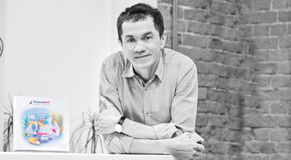Бизнес-интервью «Клерка». Антон Долгов, «Первый Бит»: «Бухгалтеры сейчас мега-продвинутые»