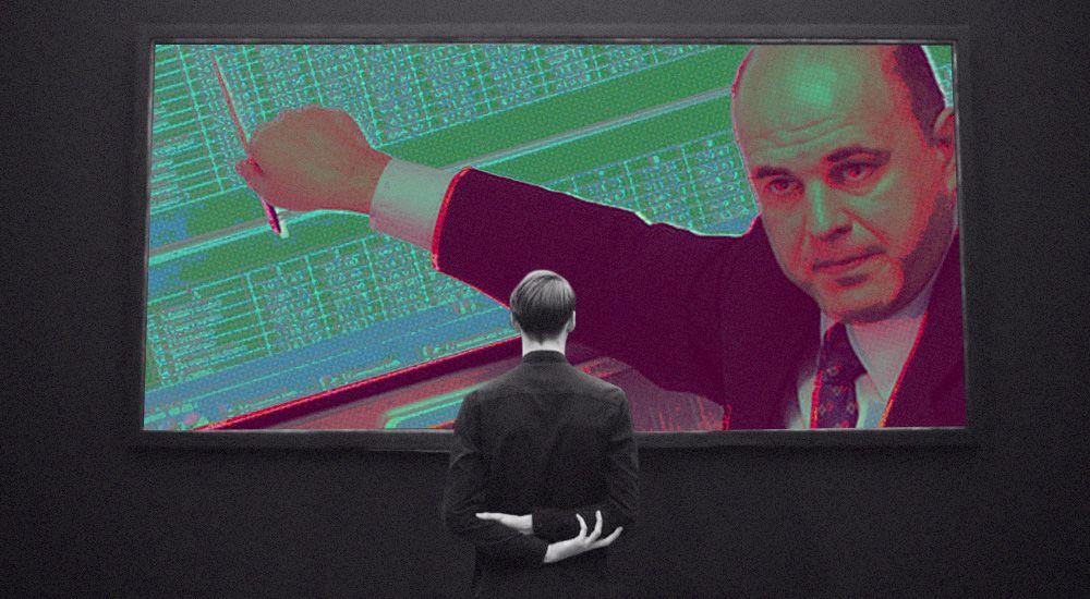 План Мишустина: повысить налоги, а потом — девальвация