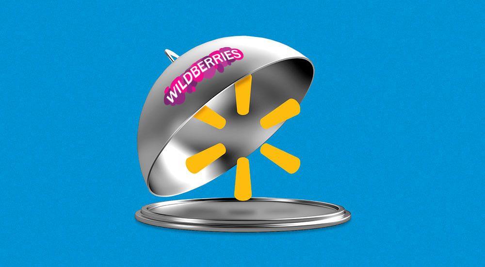Как работают маркетплейсы: краткий гайд для бухгалтеров на примере WildBerries