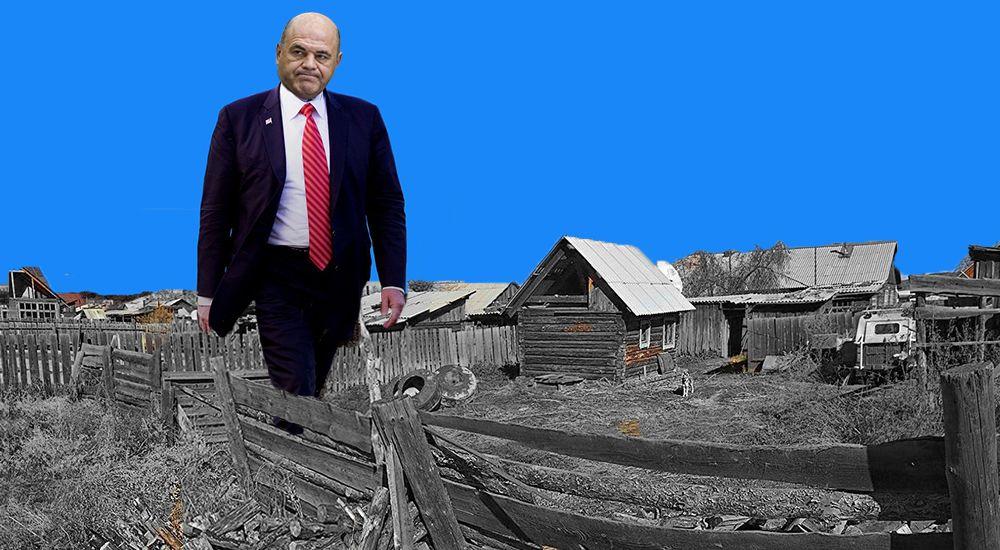В озвученных Путиным методах повышения доходов населения есть один большой изъян. Мы начинаем строить опять совок