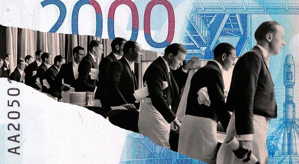 Представительские расходы: полный справочник бухгалтера
