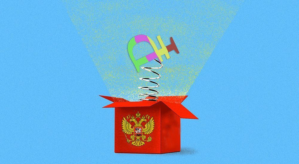 Зачем Банк России придумал новую валюту?