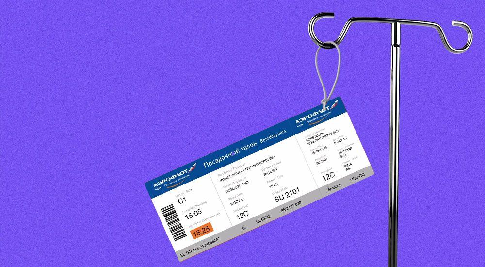 Как быстро вернуть деньги за испорченный короновирусом отпуск