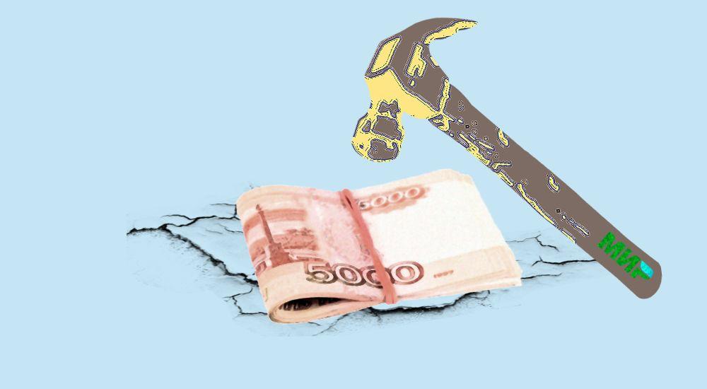 отчетность при банкротстве фирмы