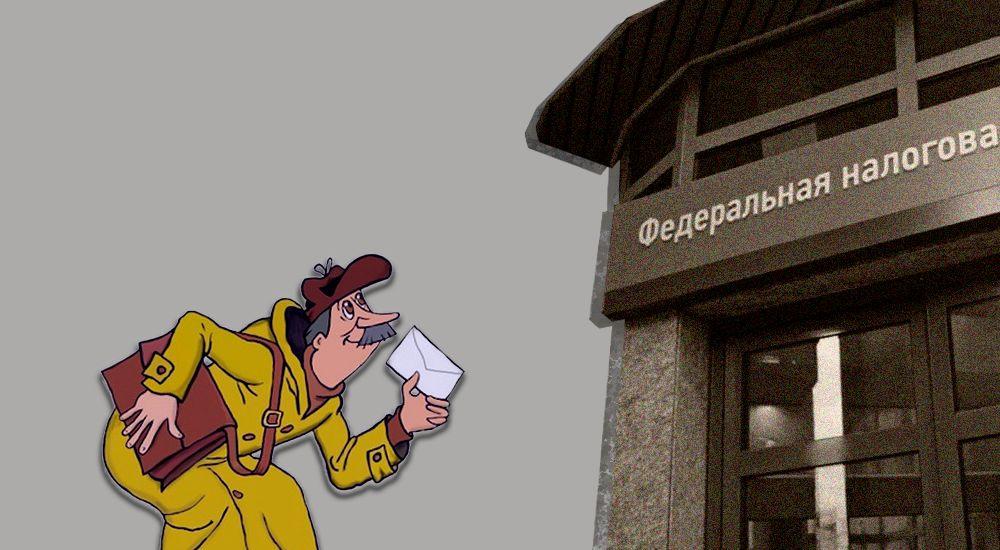 «Лайфхак» налоговой службы: непредставленная декларация