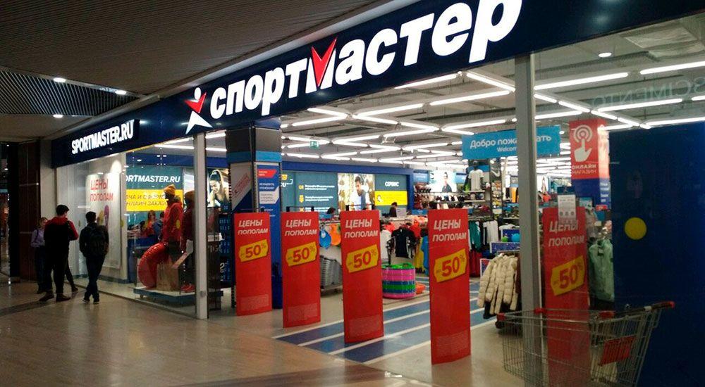 Спортмастер временно закрывает все свои магазины. Почему мир не будет прежним