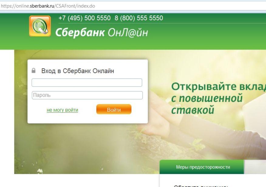 государственная регистрация кредитных организаций