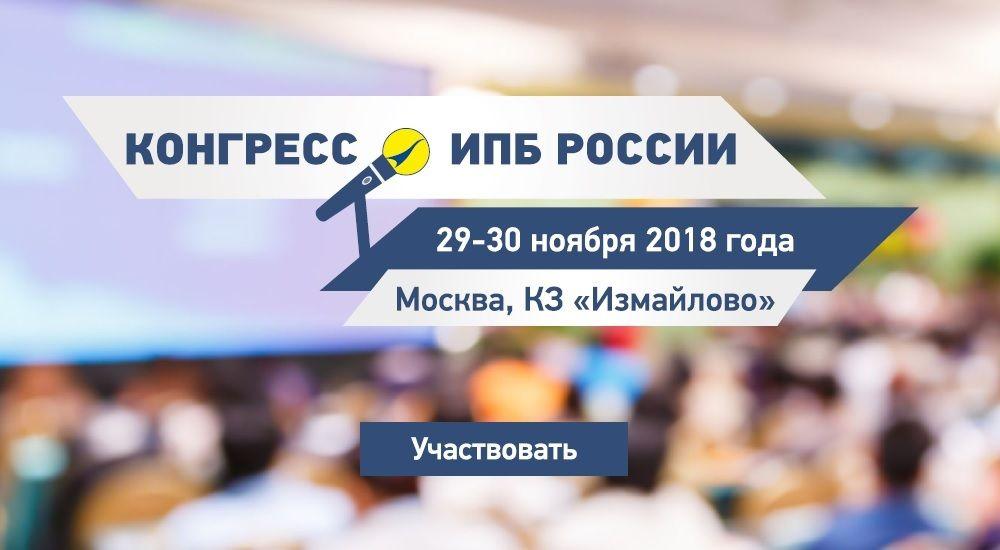 Онлайн бухгалтер россия скан регистрации ооо