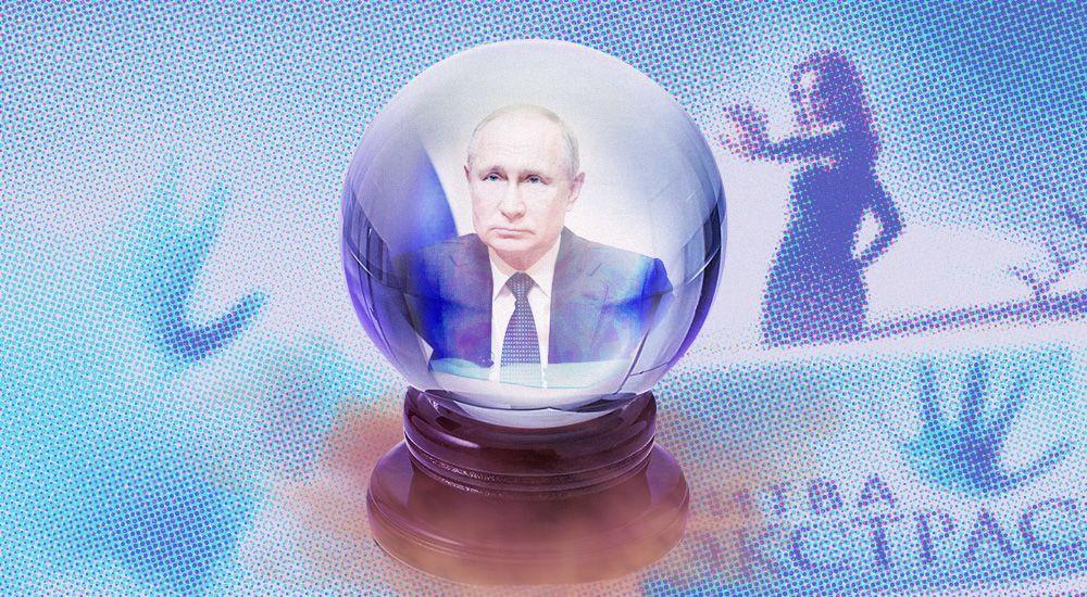 «Ночной бухгалтер».  Путин продлил майские праздники, изоляцию, нерабочие дни с сохранением зарплаты