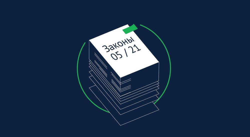 2b7e8bf2f3abb2fcf51e3e0ec9fb4596_compressed_v1.jpg