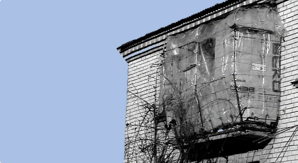 Бесплатное лечение пенсионеров и штраф за остекленные балконы: что обсуждают люди
