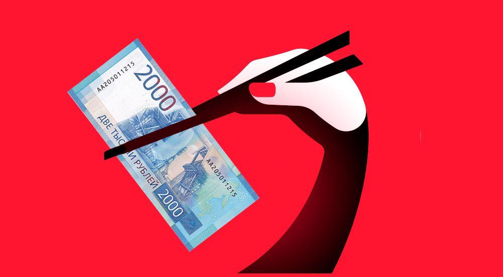 Разумное потребление. Какая связь с личными финансами и инвестициями?