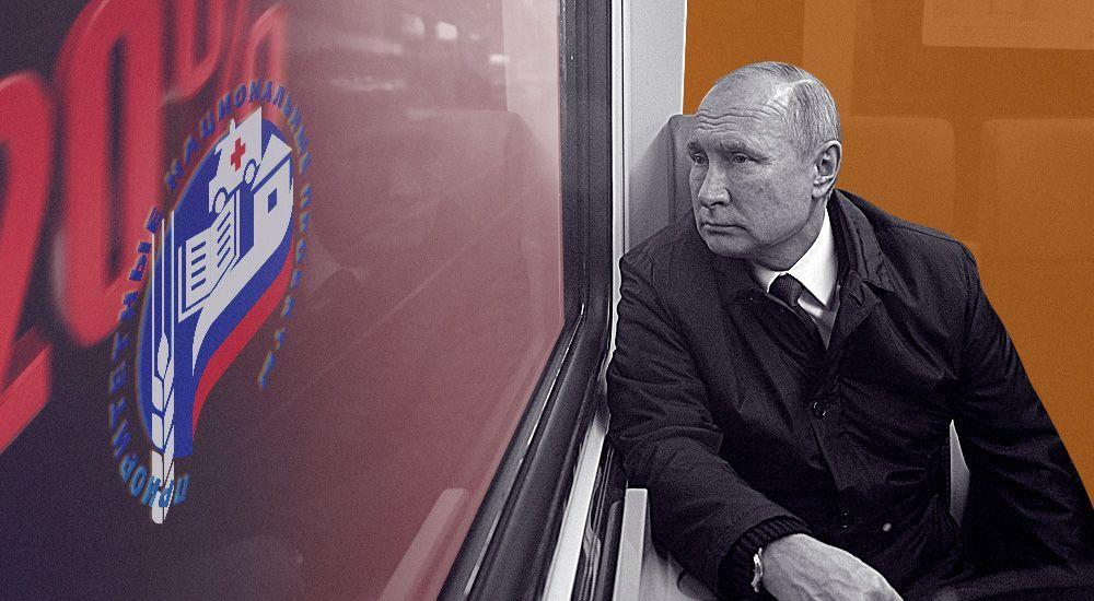 Как мертвому припарки. Почему снижение НДФЛ не поможет российскому бизнесу