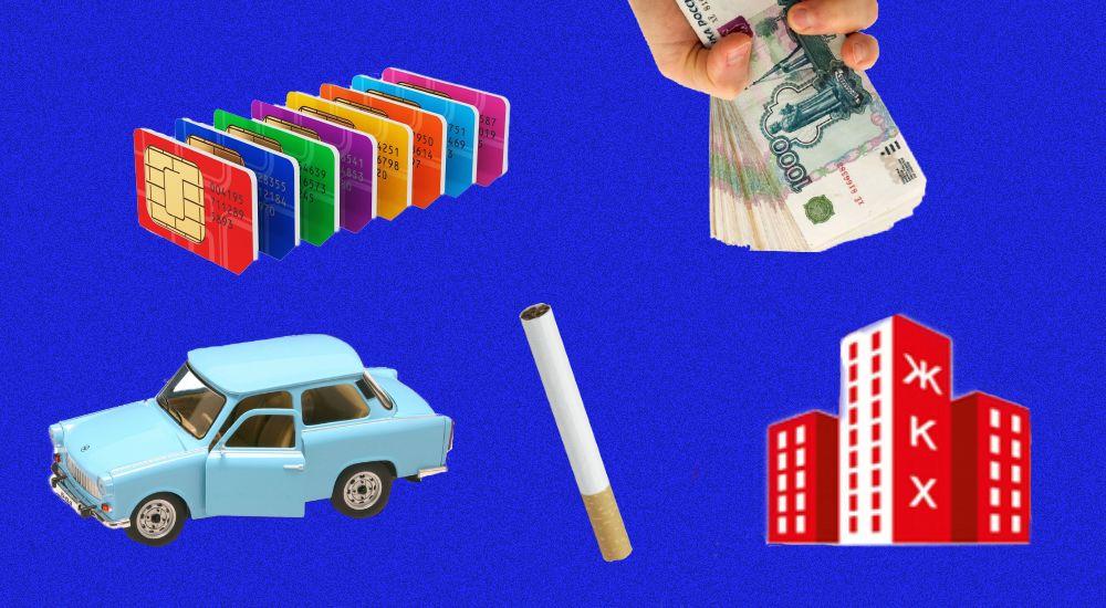 Пять вещей, которые точно станут в 2019 году дороже