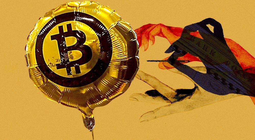 «Эффект коронавируса»: стоит ли сейчас покупать биткоины?