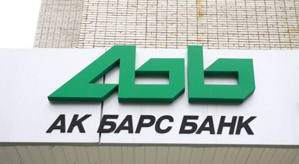барс банк для ип кредит проценты по микрозаймам ограничили