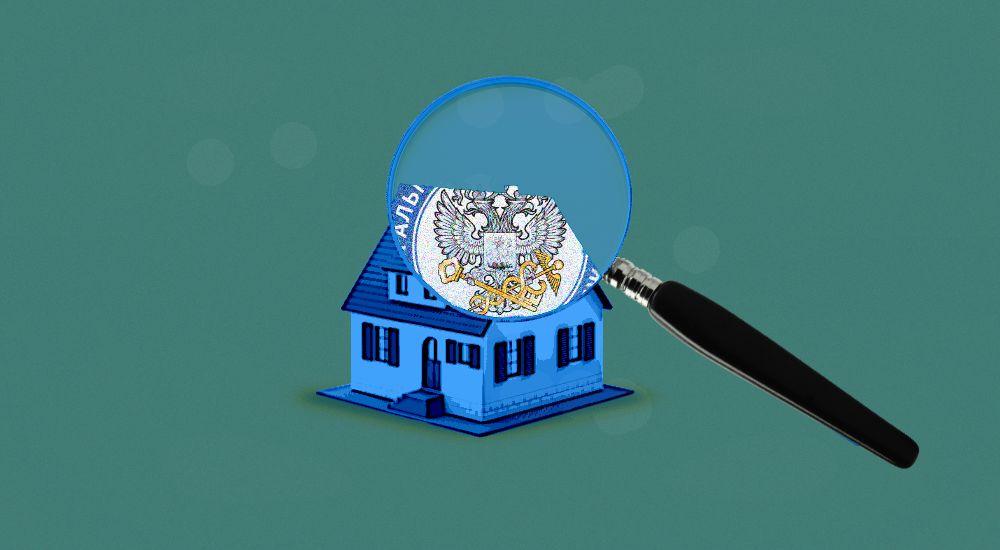 Как обосновывают перечень недвижимости, налог по которому считается по кадастровой стоимости