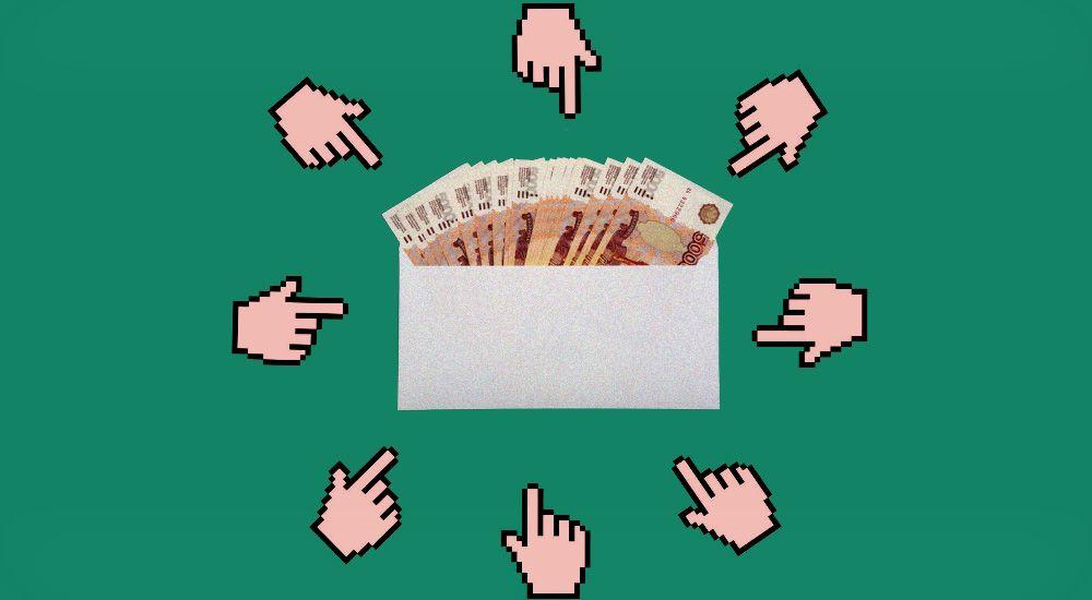 Минтруд верит, что коррупцию нужно побеждать при помощи стукачества