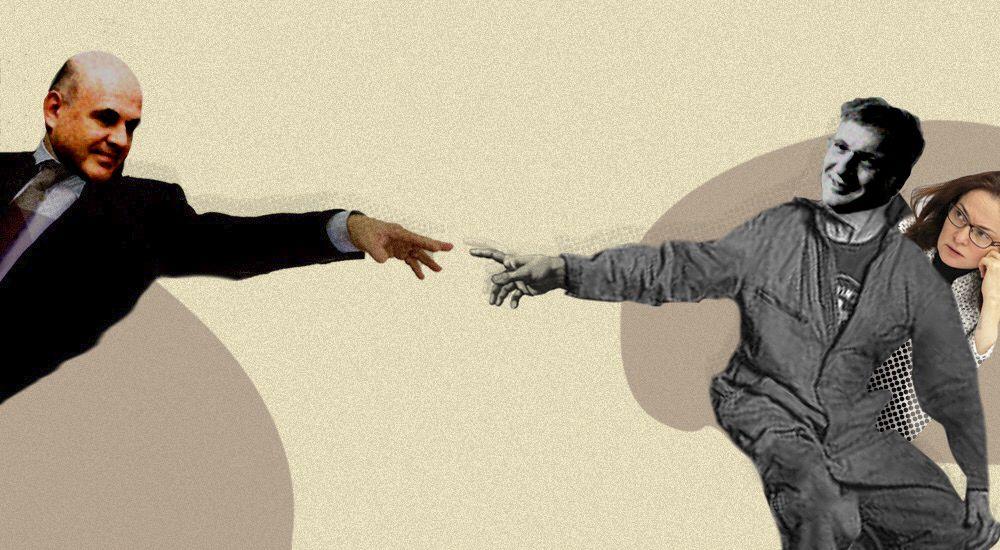 Мутная сделка с контрольным пакетом Сбера: «У Путина и Правительства нет достойных инфраструктурных идей, через которые развивать страну»