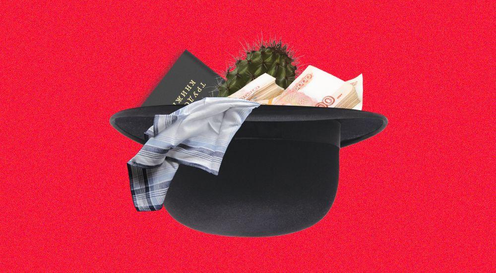 Положение об оплате труда работников: как составить