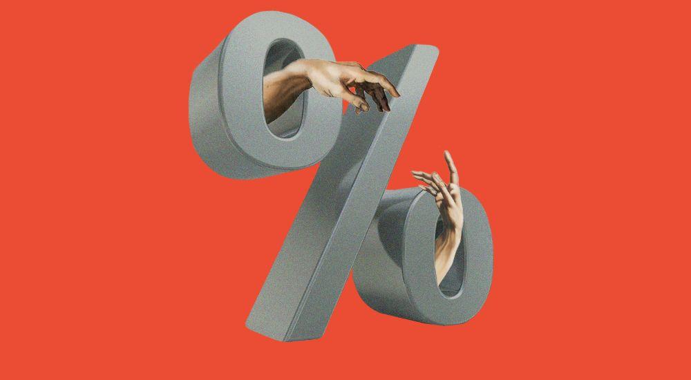 С 27 июля новая ключевая ставка: как это влияет на работу бухгалтера