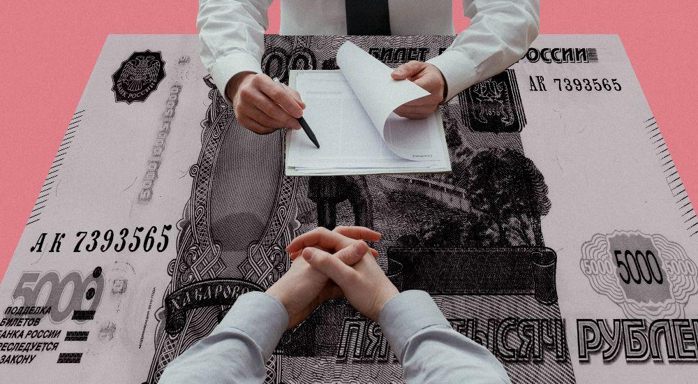 Что такое номинальный счет в банке