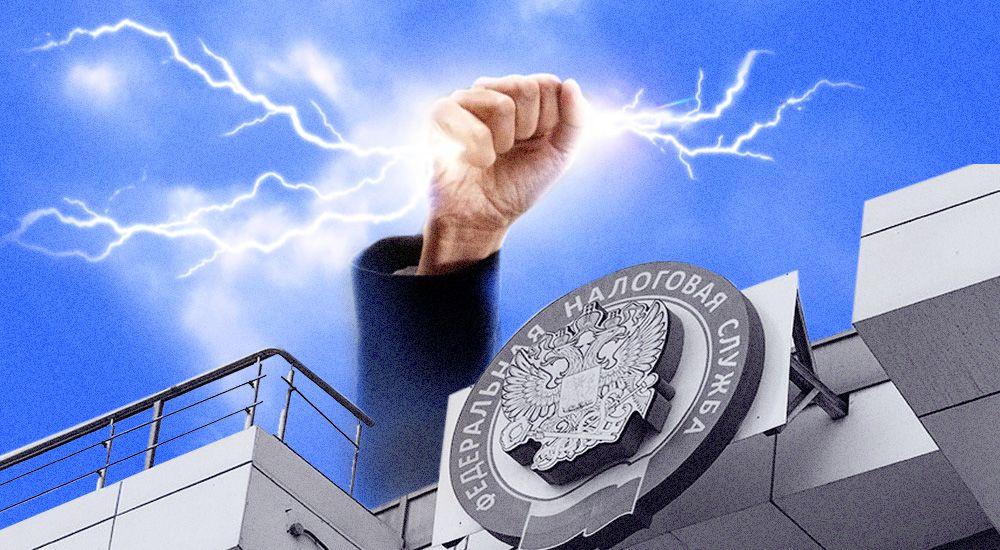 «Ночной бухгалтер». ФНС разберется, наконец, с незаконными блокировками счетов